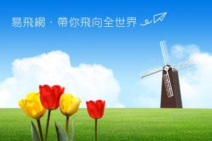【馬祖】南北竿超值豪華饗宴三日(11月起加碼送東莒/藍眼淚生態館擇一)
